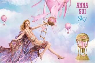 最令人期盼的新香誕生 夢想跟著美麗熱氣球再次起飛