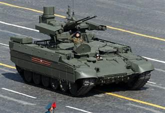 俄羅斯軍方承認「終結者」戰鬥車有缺陷