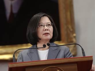 【防疫政紧张】部桃急隔离5千人 蔡英文深夜喊话:需要台湾人民共同团结