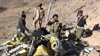 沙烏地空軍的大陸製彩虹無人機被胡塞叛軍擊落