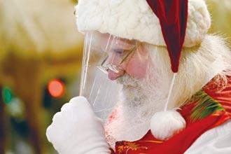 耶诞老人也防疫