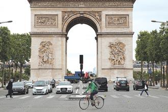 法國鼓勵騎單車防疫