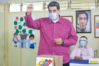 委內瑞拉大選造假