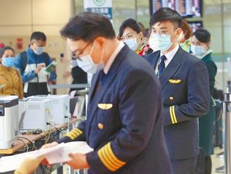 機組員居檢延至7天 期滿採檢