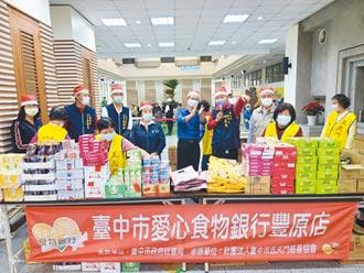 寒冬送暖 食物銀行交流異國美食