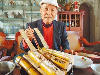 7旬石藝家 開發蔗桶飯