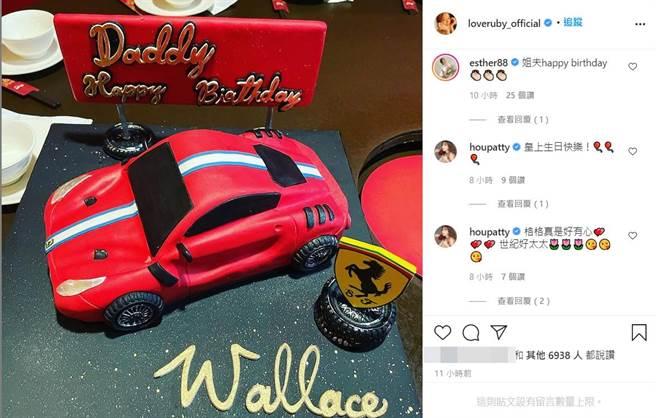 林心如曬蛋糕為霍建華慶生,釣出侯佩岑留言讚:「格格真是好有心 世紀好太太」。(圖/取材自林心如 Instagram)