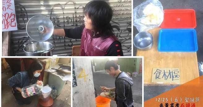 黃春香與聲援者相約在被拆一半的黃家煮石頭湯。(圖╱翻攝黃春香臉書)