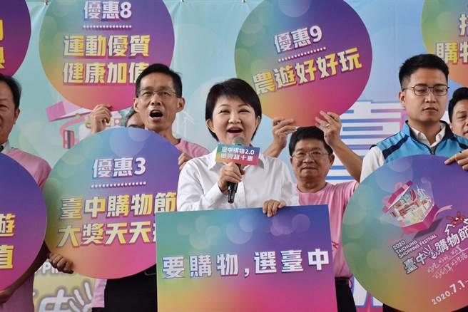 六都唯一女性市長盧秀燕帶領台中經濟起飛。(台中市政府提供/陳世宗台中傳真)