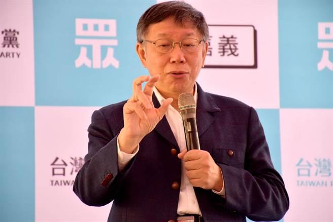 台北市長柯文哲今27日出席台灣民眾黨嘉義黨部成立大會時,針對萊劑爭議地方中央不同調「太混亂」,也批國民兩黨在立法院演戲。(呂妍庭攝)