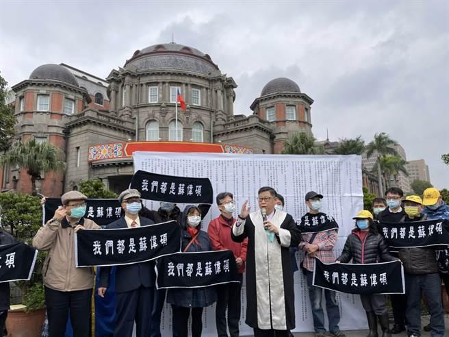 蘇偉碩赴監院聲請人權保護,陪同人士包括律師高思博、魏憶龍等人,及陳菊在黨外時代的老戰友前台南縣長蘇煥智。