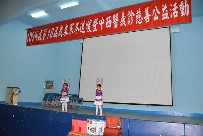 南庄慈善藥師羅重盛歲末送暖活動,羅藥師的孫女也首度參加表演歌舞。(謝明俊攝)