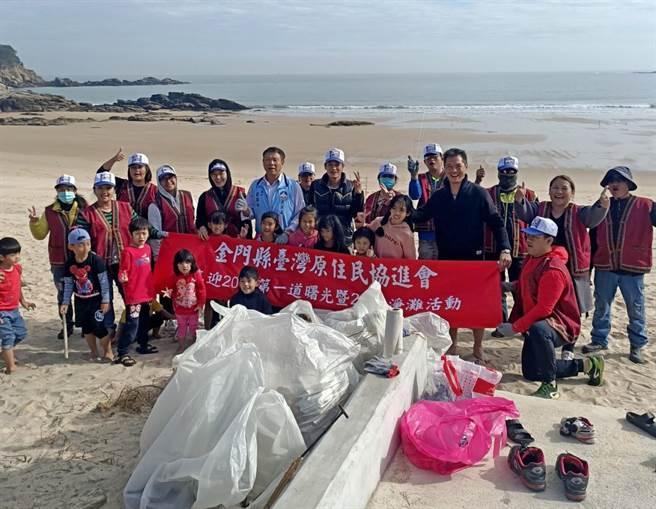 大家一起來淨灘,讓2021的第一道曙光灑向潔淨海岸。(金湖鎮代陳向鑫提供)