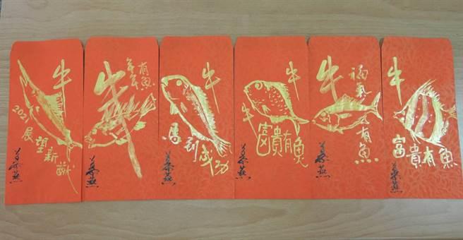 從左到右的魚種圖案,分別為旗魚、褐菖、馬頭魚、鯝魚、鰹魚、鰈魚。(張毓翎攝)