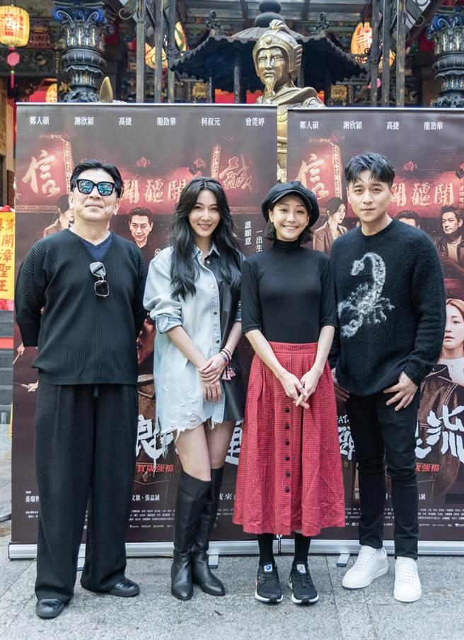 高捷(左起)、曾莞婷、謝欣穎、鄭人碩到基隆廟口做公益。(巧克麗娛樂提供)