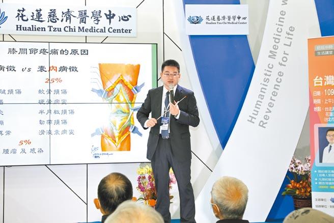 花蓮慈濟醫院運動醫學中心主任劉冠麟說明退化性關節炎新療法的成效。(花蓮慈濟醫院提供/張薷台北傳真)