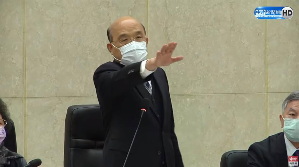 行政院長蘇貞昌出席「監察院109年巡察行政院會議」。(圖/中時新聞網直播畫面)
