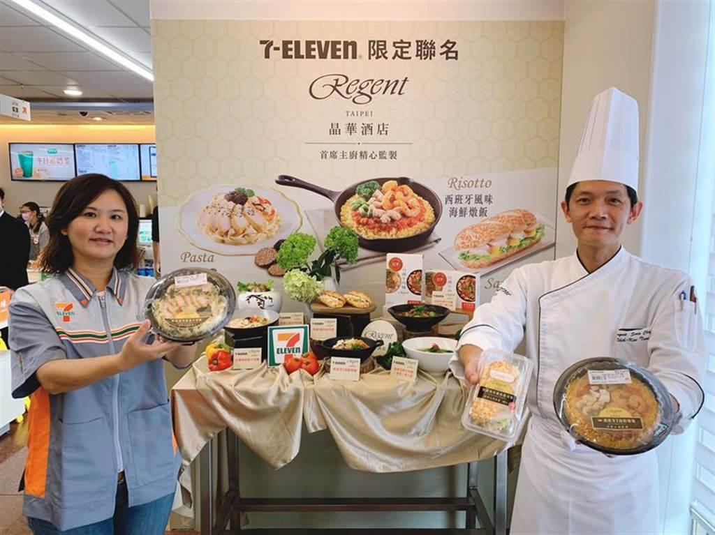 (7-ELEVEN宣布攜手國際五星級晶華酒店合作,推出「晶華松露烤雞義大利麵」、「晶華西班牙風味海鮮燉飯」、「晶華凱薩風味雞肉起司堡」三款聯名鮮食。圖/業者提供)