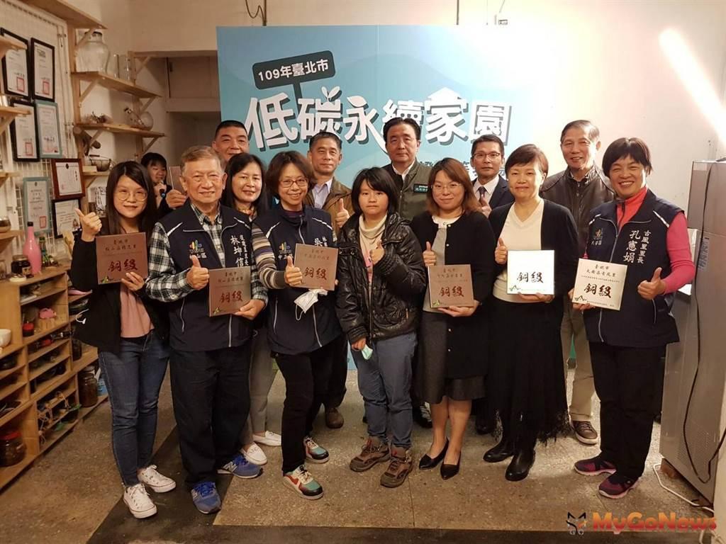 打造低碳永續家園 北市區里榮獲1銀11銅認證佳績(圖/台北市政府)