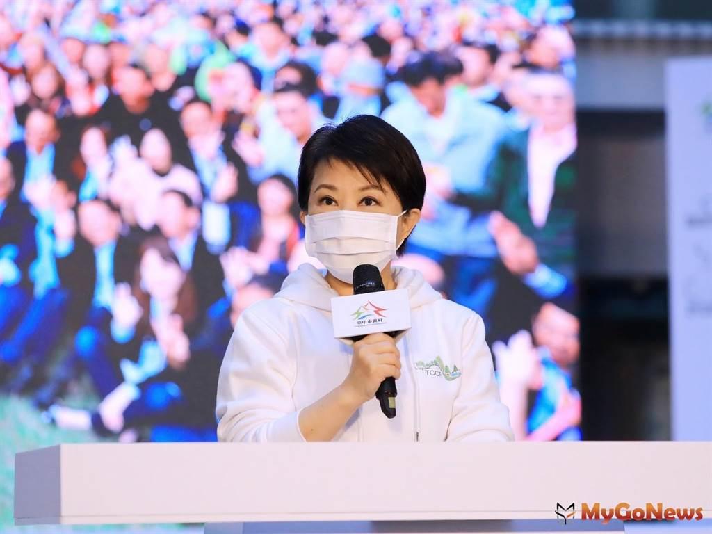 盧秀燕就職兩週年 報告台中五大幸福蛻變(圖/台中市政府)