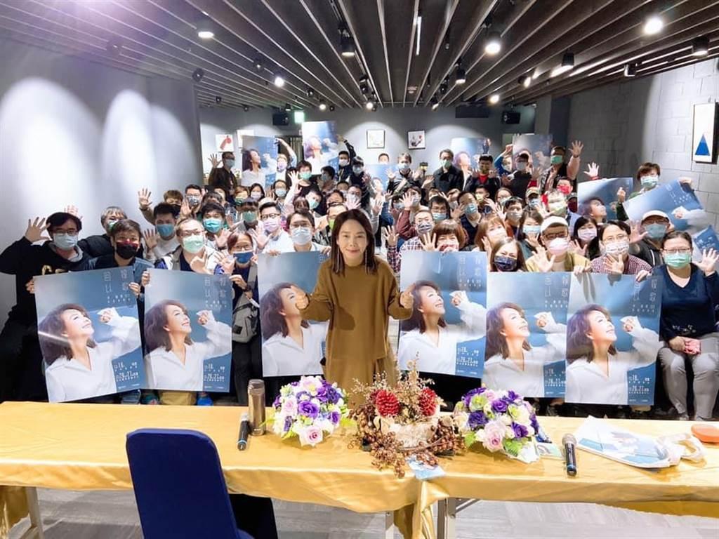 辛晓琪昨在台北举办歌友会与歌迷同乐。(取自辛晓琪脸书粉专)