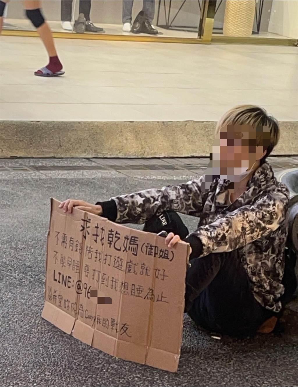 網友發現一名小鮮肉坐在西門町街頭找乾媽。(圖擷取自爆廢公社二館)