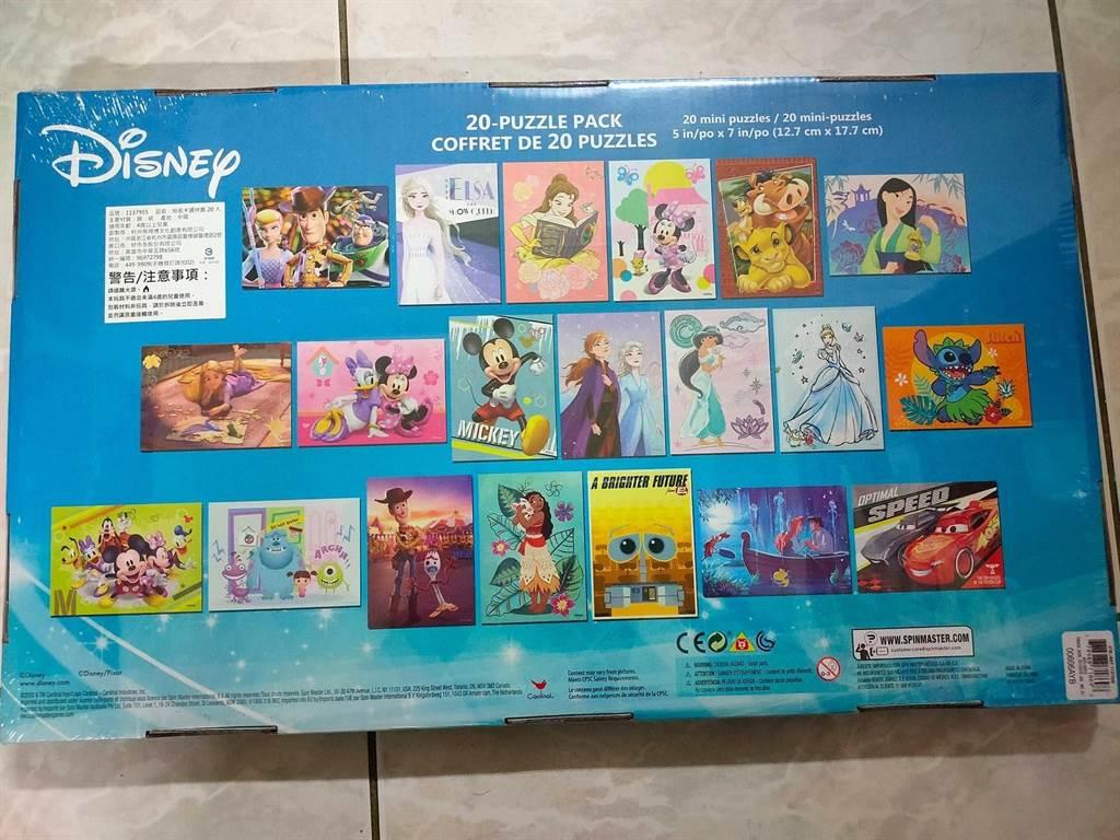 好市多「迪士尼卡通拼圖」,由於價格優惠、種類眾多,許多分店的存貨都被掃光。(摘自好市多商品消費心得分享區)