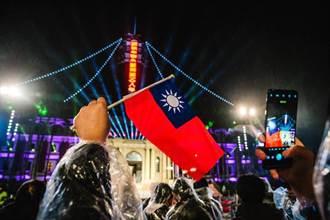 《推背圖》洩天機?被爆預言中華民國總統最終任期