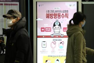 英變種新冠病毒入侵南韓 一次爆3例