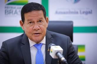 巴西副總統確診新冠肺炎 將在官邸隔離