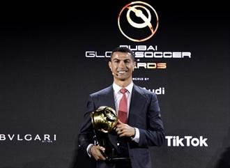 足球》當選世紀最佳球員 C羅:讓我深感自豪