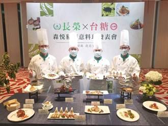 台糖、長榮推頂級國產黑豬「橄欖森悅豬」創意料理登場
