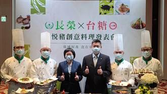 吃橄欖的!長榮聯手台糖 頂級國產黑豬限量登場