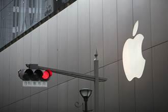 Apple Car概念股?專家警告3大不確定因素別搶布局