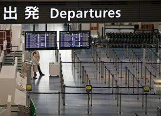 日本鎖國首日羽田機場空曠 新年歸鄉潮也大砍7成