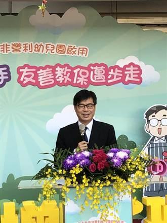 柯文哲批「前膽計畫是強盜分錢」 陳其邁:有同理心一點