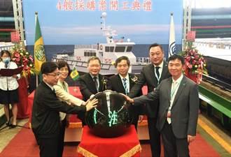 海關百噸級新型巡緝艇 正式動工