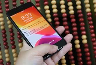 期待平價新iPhone 據傳iPhone SE Plus正在準備中