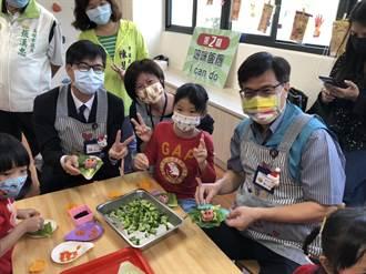陳其邁化身教保員帶童DIY 承諾提升公幼教保員薪資
