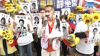 「向日葵運動」罷免全台萊委 公布首波名單:高雄最多