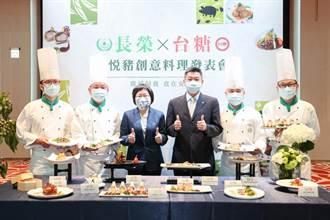 台糖X長榮推頂級國產豬 橄欖森悅豬獨家限量登場