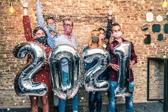 2021開始怎麼過?命理師曝12星座最強跨年指南