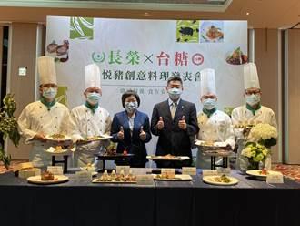 迎戰萊豬 台糖攜手飯店推出橄欖森悅豬