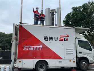 遠傳助攻台北跨年晚會 幕後5G技術優勢搶先看