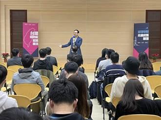 朱立倫輔大開講 「台灣何時能超越韓流?」