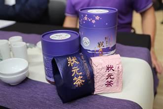 阿里山茶產業運銷合作社推出新品牌「阿里山狀元茶」創商機