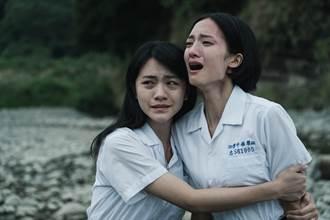 《返校》影集大結局逼哭全台 一句話讓「學姊」韓寧泣不成聲