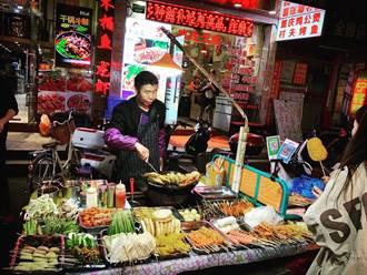 台灣人看大陸》上海黃燜雞米飯小店