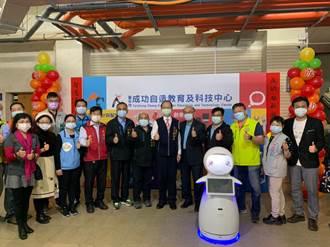 中市自造教育及科技中心揭牌 培养学生创客精神