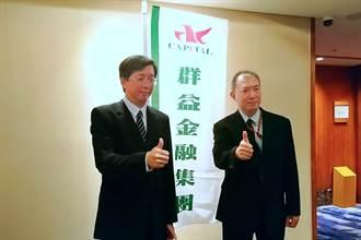 《台北股市》群益:台股明年一路發 高檔上戰16800點